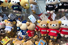 Tokyo Character Street, Chiyoda, Japan