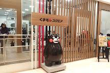 Tsuruya Department Store, Kumamoto, Japan