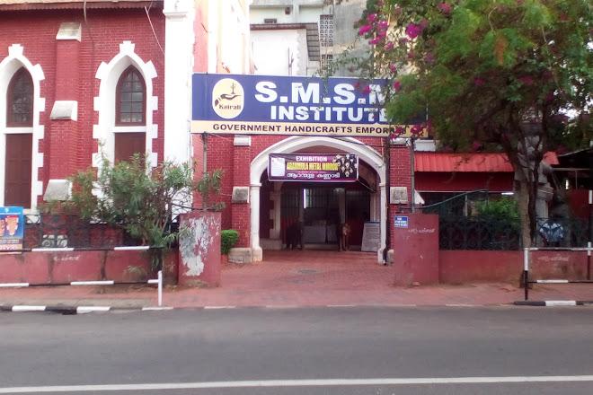 Visit S M S M Institute on your trip to Thiruvananthapuram