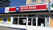 Почта Банк, улица Чкалова на фото Оренбурга