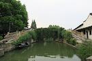 Bazi Bridge