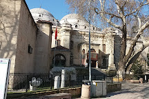 Archeological Museum, Kutahya, Turkey