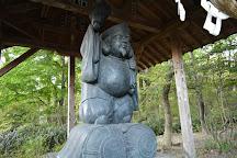 Onsen Shrine, Nihonmatsu, Japan