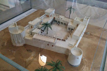 Sharjah Museum of Islamic Civilization, Sharjah, United Arab Emirates