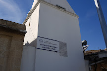 Ortahisar Abdioglu Camii, Ortahisar, Turkey