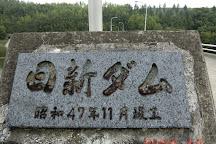 Nisshin Dam, Kamifurano-cho, Japan
