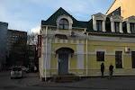 АКБ Мособлбанк, улица Адмирала Фокина на фото Владивостока