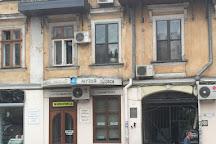 Odessa Museum of Numismatics, Odessa, Ukraine