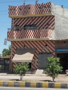 Musaddiq Medical Store chiniot