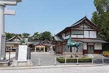 Hiroshima Museum of Art, Hiroshima, Japan