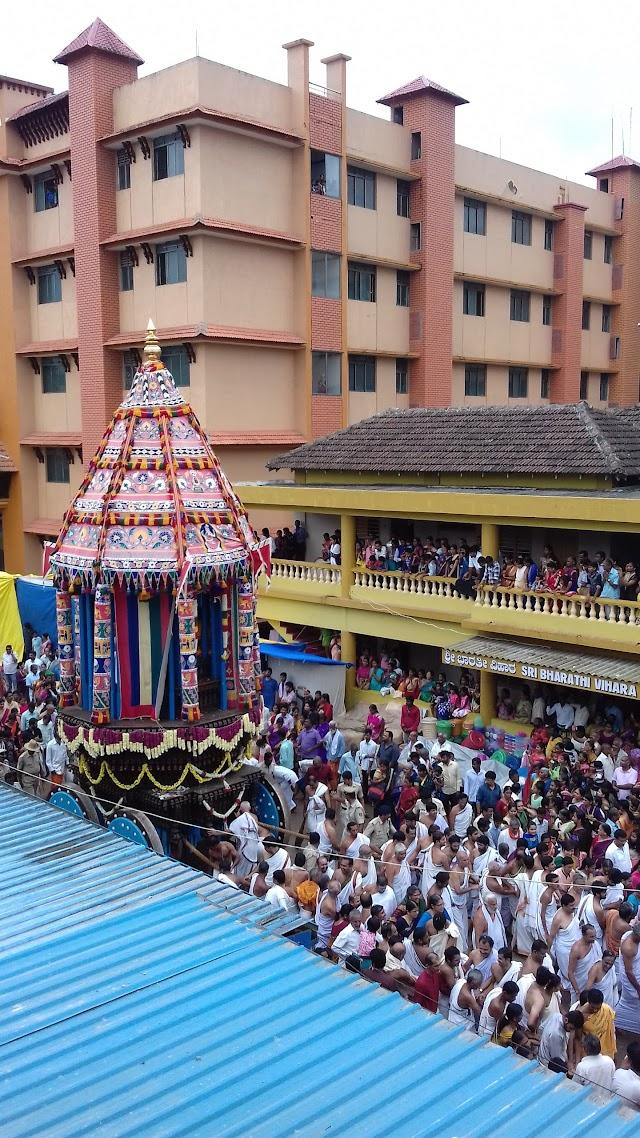 Hotel Sri Ganesh