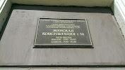 Женская Консультация № 34, Сытнинская площадь, дом 5 на фото Санкт-Петербурга
