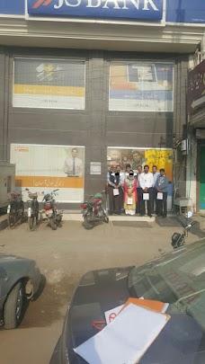 JS Bank Ltd sargodha