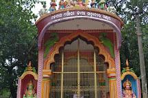 Kedargauri Temple, Bhubaneswar, India