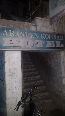 Abaseen Kohsar Hotel abbottabad