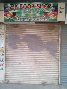 Z.K BOOKS karachi