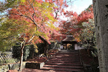 Anrakuji, Izu, Japan