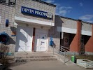 ТРЦ Рубин, проспект Калинина на фото Твери