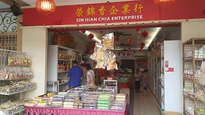Sin Hian Chia Enterprise