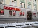 Мегатоп, Советская улица, дом 23 на фото Бреста