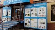 Электрик (Минимакс), улица Гагарина на фото Челябинска