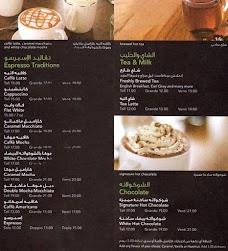 GRANO Coffee dubai UAE