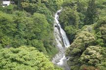 Kannon Falls, Karatsu, Japan