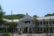 Mie Prefectural Office, Inuyama, Japan