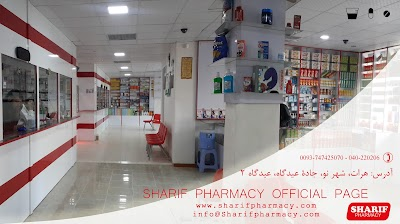 Sharif Pharmacy