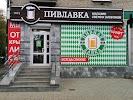 Пивная лавка, Комсомольская улица на фото Екатеринбурга