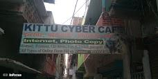 Kittu Cyber Cafe gaya