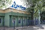 Айсберг, проспект Ленина на фото Иванова