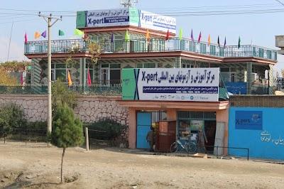 X-pert Center Charikar