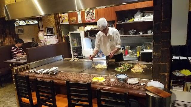 Okonomiyaki Domusu