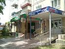 КЗВС, Северная улица на фото Краснодара