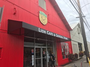 Lion Coffee / Lion Cafe and General Store