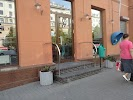 Гурман, улица Карла Маркса на фото Минска