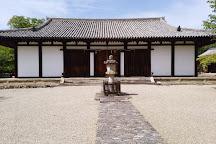 Byakugoji Temple, Nara, Japan