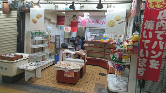 Shin-sekai market