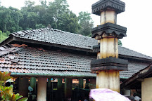 Sateri Devi Jal Mandir, Malvan, India