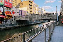 Tazaemon Bridge, Osaka, Japan