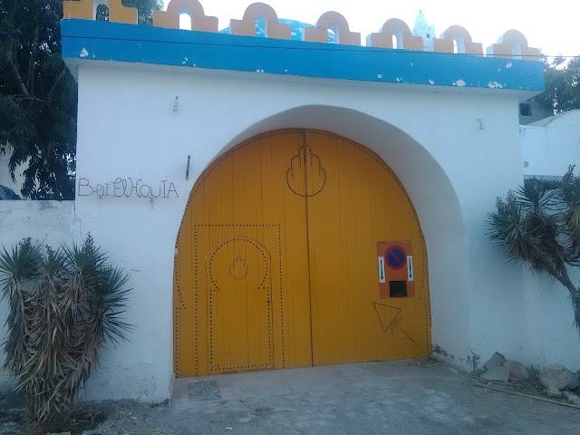 Beit El Houta -Maison d'Hôtes