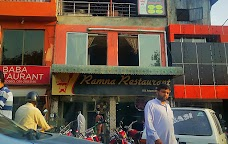 Ramna Restaurant