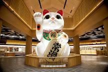 Aeon Mall Tokoname, Tokoname, Japan