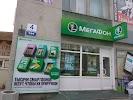 Салон связи МегаФон на фото Апатит