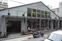 Takamura Wine & Coffee Roasters, Osaka, Japan