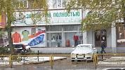 Сплав, улица Суворова на фото Пензы