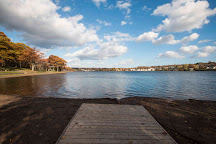 Lake Banook, Dartmouth, Canada