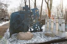 Cemetery Vagankovskoye, Moscow, Russia