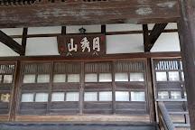 Kosen-ji Temple, Musashino, Japan